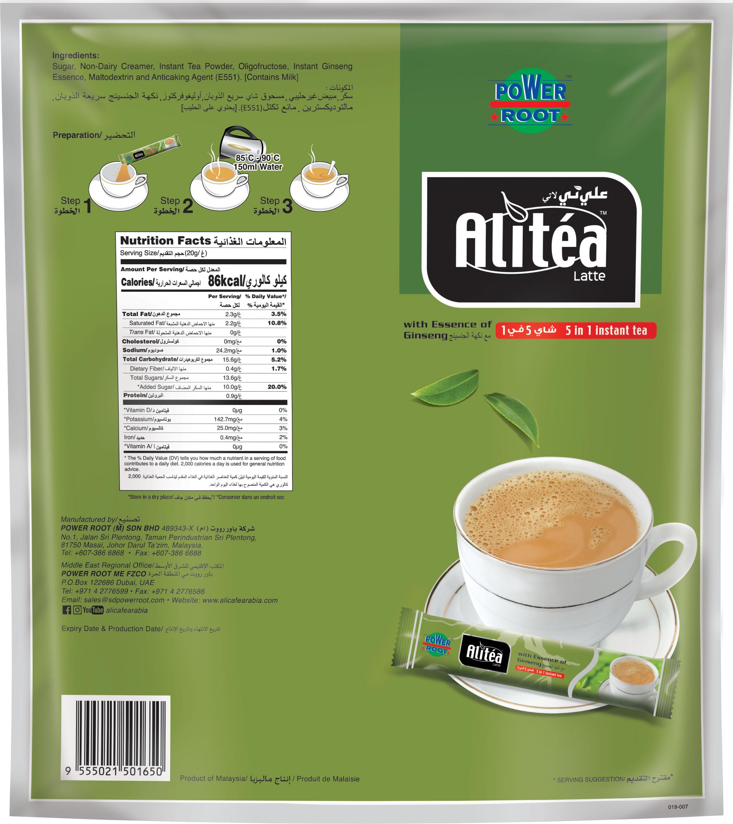 Alitéa 5 in 1 Latte Instant Tea