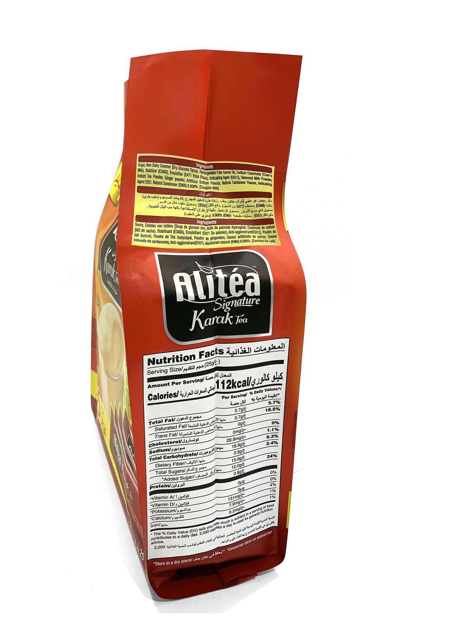 Alitéa Signature Karak Tea