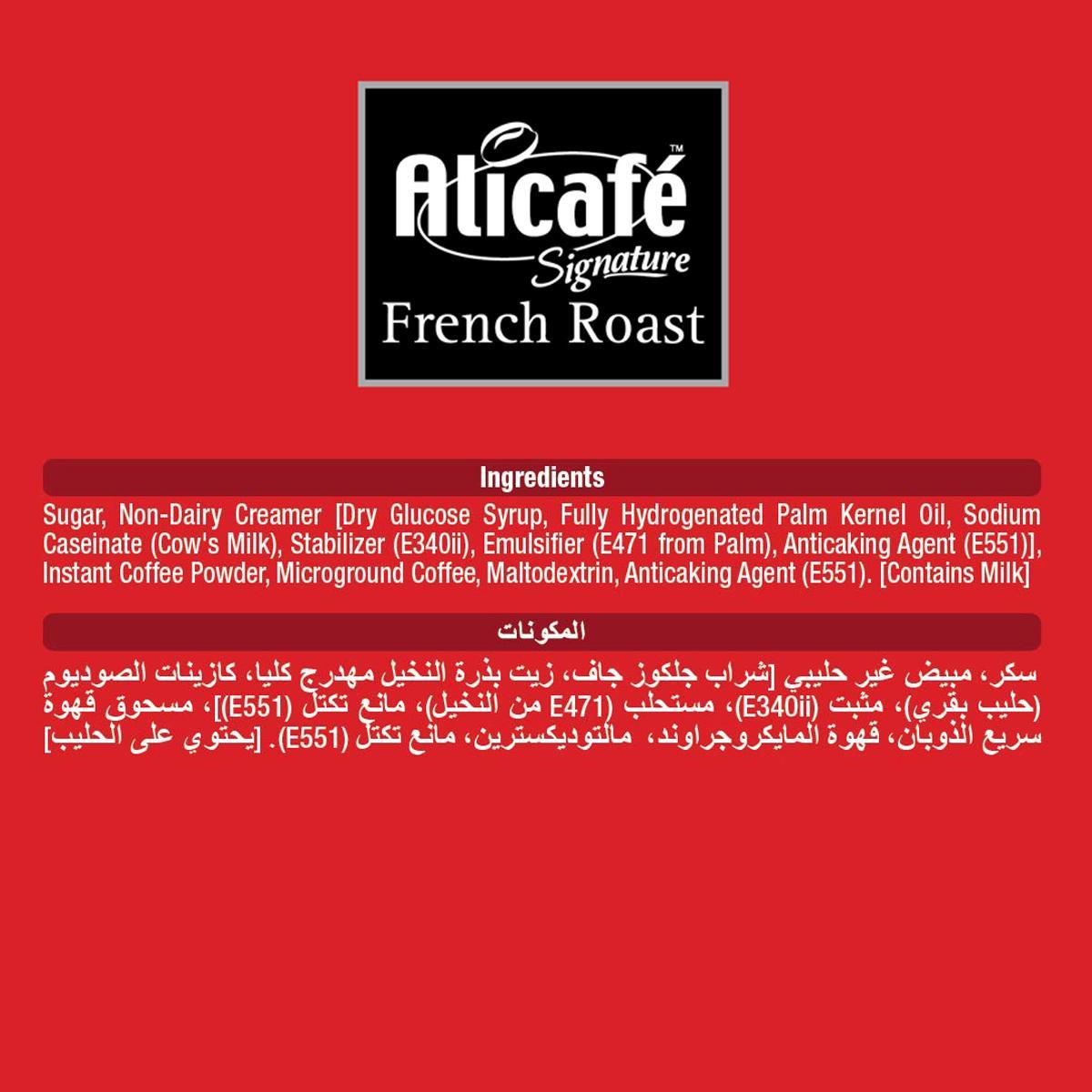 Alicafé Signature French Roast