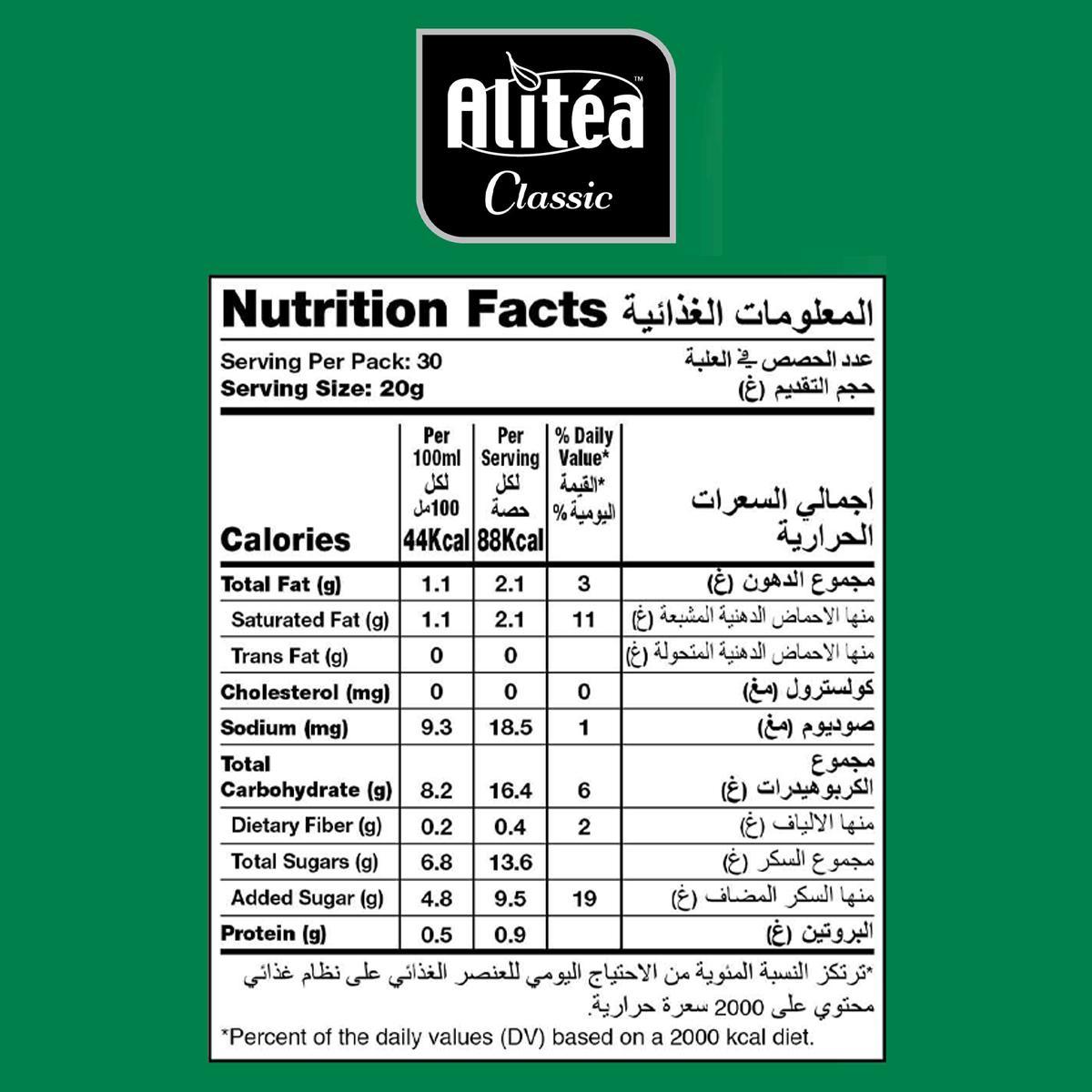 Alitéa Classic Instant Karak Tea